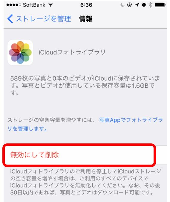 Icloud バックアップ 容量 【iPhone】iCloudの容量がいっぱいです!バックアップ未作成通知が届...
